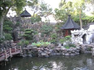 Part of Yu Yuan