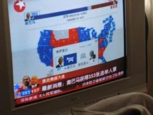 CCTV calls the election for Obama