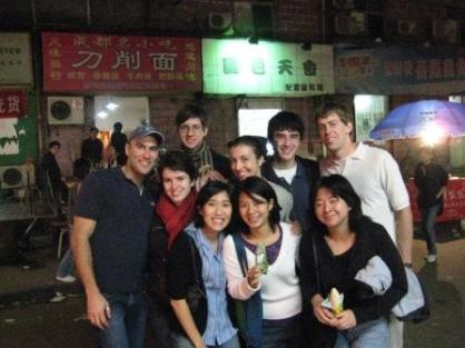 Some Changsha fun on 堕落街 (Degenerate Street)