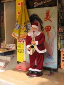 The Dancing Santa with Saxophone in 江南西