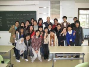 My GZ Class