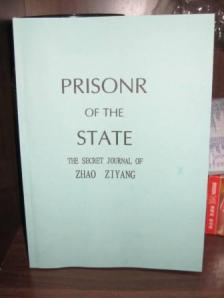 Prisoner of the State as copied