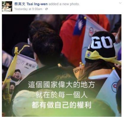 Tsai Facebook